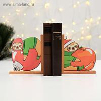 Держатель для книги «Новогодние ленивцы»