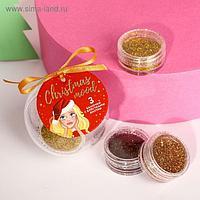 Набор мелких блёсток для ногтей Christmas mood, 3 цвета