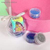 Набор мелких блёсток для ногтей Unicorn New Year, 3 цвета