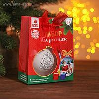 Новогодний шар под раскраску «Дедушка Мороз» с подвесом, краска 3 цв. по 2 мл, кисть