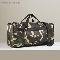 Сумка дорожная, отдел на молнии, 3 наружных кармана, длинный ремень, цвет камуфляж/коричневый