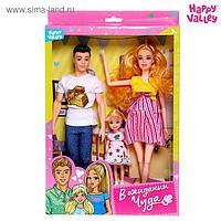Набор кукол «В ожидании чуда»