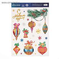 Наклейка виниловая «Новогодние игрушки», с пластизолью и блестками, 29,7 х 42 см