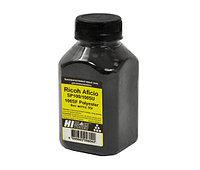 Тонер Hi-Black для Ricoh Aficio SP 100/ 100SU/ 100SF, черный, Polyester, 85 г.