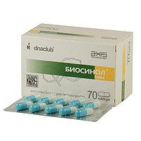Биокомплекс Биосинол 70 капсул