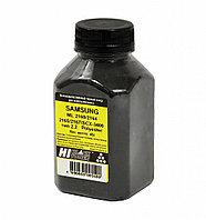 Тонер Hi-Black для Samsung ML-2160/ 2164/ 2165/ SCX-3400, Polyester, Тип 2.2, черный, 45 г