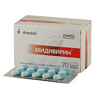 Биокомплекс Мидивирин 70 капсул