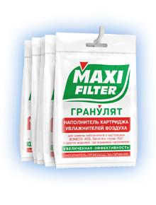 Гранулят для замены в фильтрах ультразвуковых увлажнителях воздуха MAXI FILTER