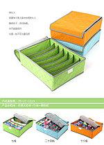 Органайзер для белья из 7 ячеек (зеленый), фото 3