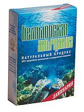 """Ламинария (морская капуста) Водоросли """"Беломорская жемчужина"""" 100 г"""