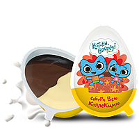 Шоколадное яйцо (десерт) «Котики, вперёд!» с двухслойной пастой и игрушкой.