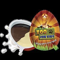 """Шоколадное яйцо (десерт) """"ZOO for kids"""" с шоколадной пастой из молочно-ванильного шоколада и игрушкой"""