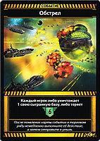 Звёздные империи. Подарочное издание, фото 2