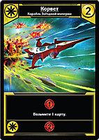 Звездные империи. Подарочное издание, фото 6