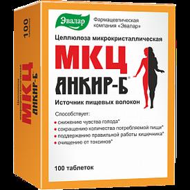 МКЦ Анкир-Б 0,5 г , № 100 табл