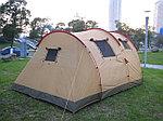 Палатка Mimir X-ART 1850 W 5-9 местная, фото 3