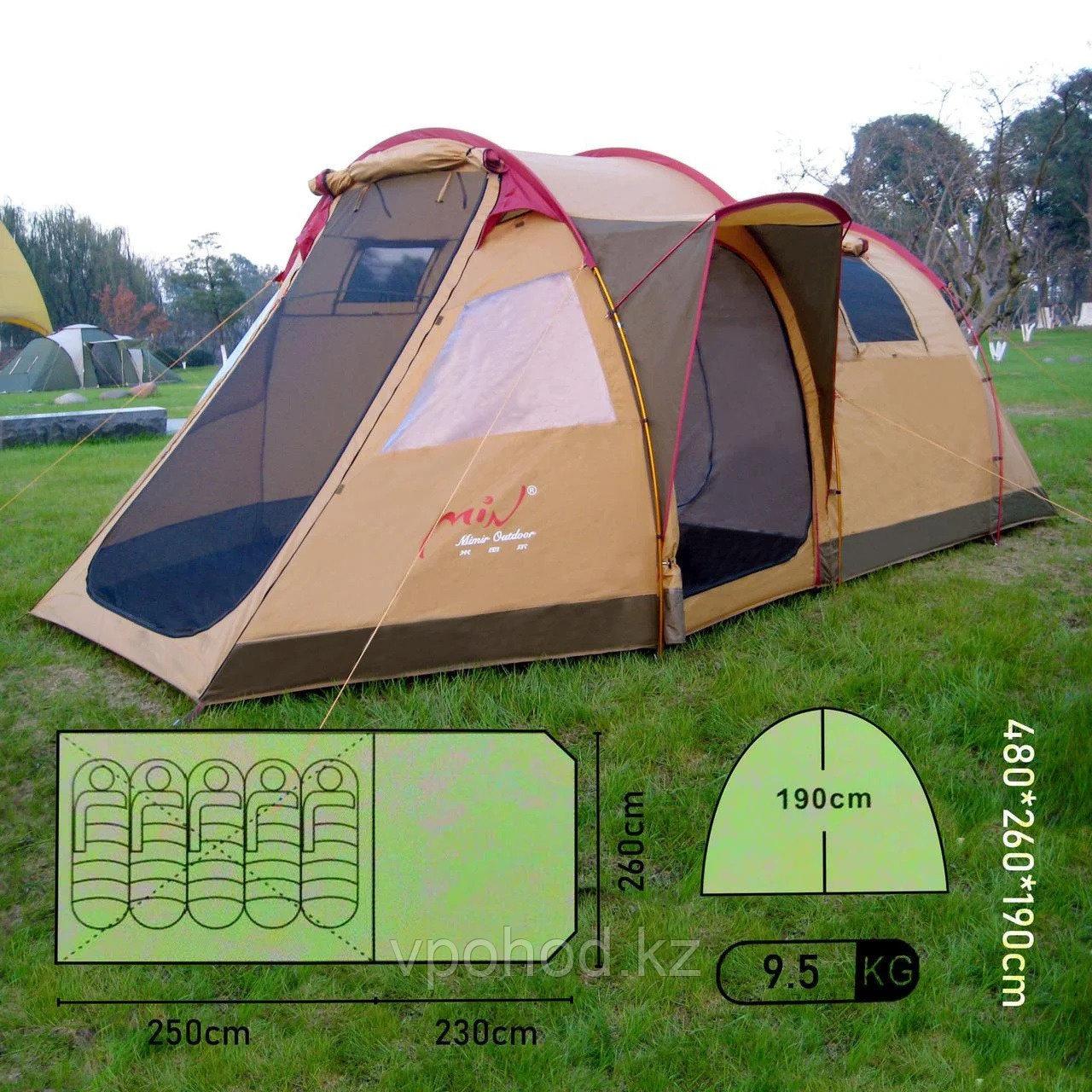 Палатка Mimir X-ART 1850 W 5-9 местная