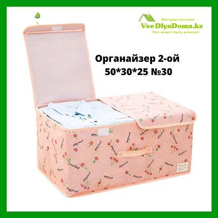 Органайзер 2-ой 50*30*25 №30 (розовый с вишенками), фото 2