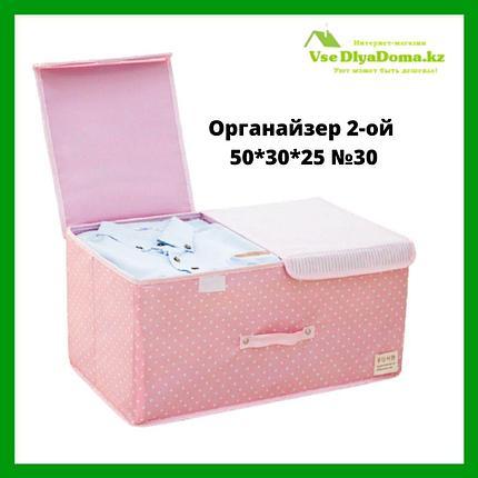 Органайзер 2-ой 50*30*25 №30 (светло-розовый в горошек), фото 2