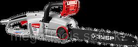 Пила цепная электрическая ЗЦП-2000-02
