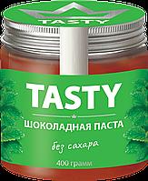 Шоколадная паста «TASTY без сахара» 400г.