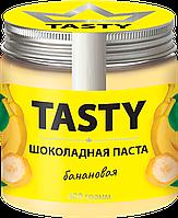 Шоколадная паста «TASTY Банановая» 400г.