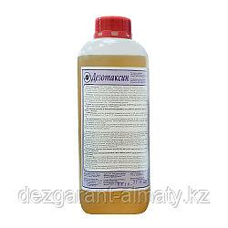 Дезотаксин (канистра 1 л). Средство для дезинфекции