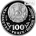 Тигр с бриллиантами - 100 тенге (Серебро / Позолота), фото 2