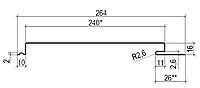 Фасадная панель 240 мм RAL 7004 глянец 0.70 мм   (Металлосайдинг)    Цена 1198 тенге при заказе свыше 60 п.м, фото 1