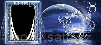 Кружка знаки зодиака 001