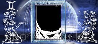 Кружки знаки зодиака 002