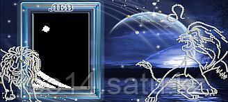 Кружки знаки зодиака  004