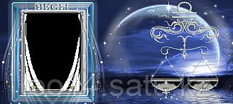Кружки знаки зодиака  006