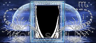 Кружки знаки зодиака  007