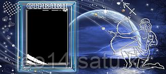 Кружки знаки зодиака  008