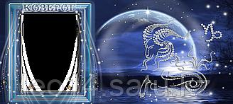 Кружки знаки зодиака  009
