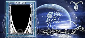 Кружки знаки зодиака  012
