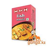 Приправа для рыбы (Fish Masala MDH), 100 г.