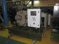 Электроагрегат АД30-Т400-1, 2, 3Р (П)