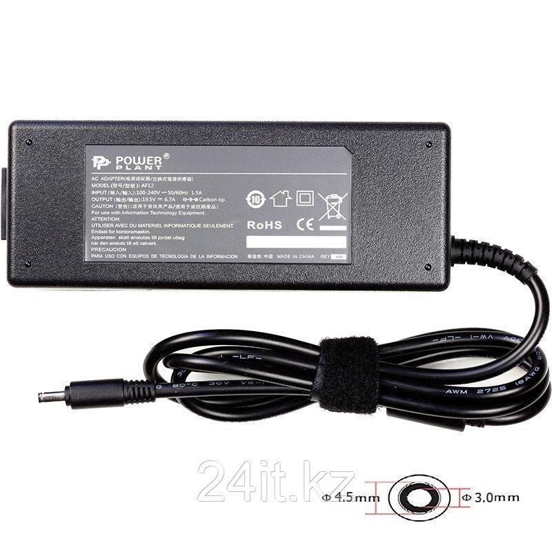Блок питания для ноутбуков PowerPlant DELL 220V, 19.5V 130W 6.7A (4.5*3.0)