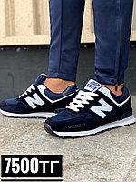 Кроссовки new balance 574 темно синие