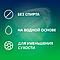 Гель-смазка Contex 100мл Green антибактер., фото 3