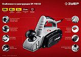 Рубанок электрический ЗР-750-82, фото 7