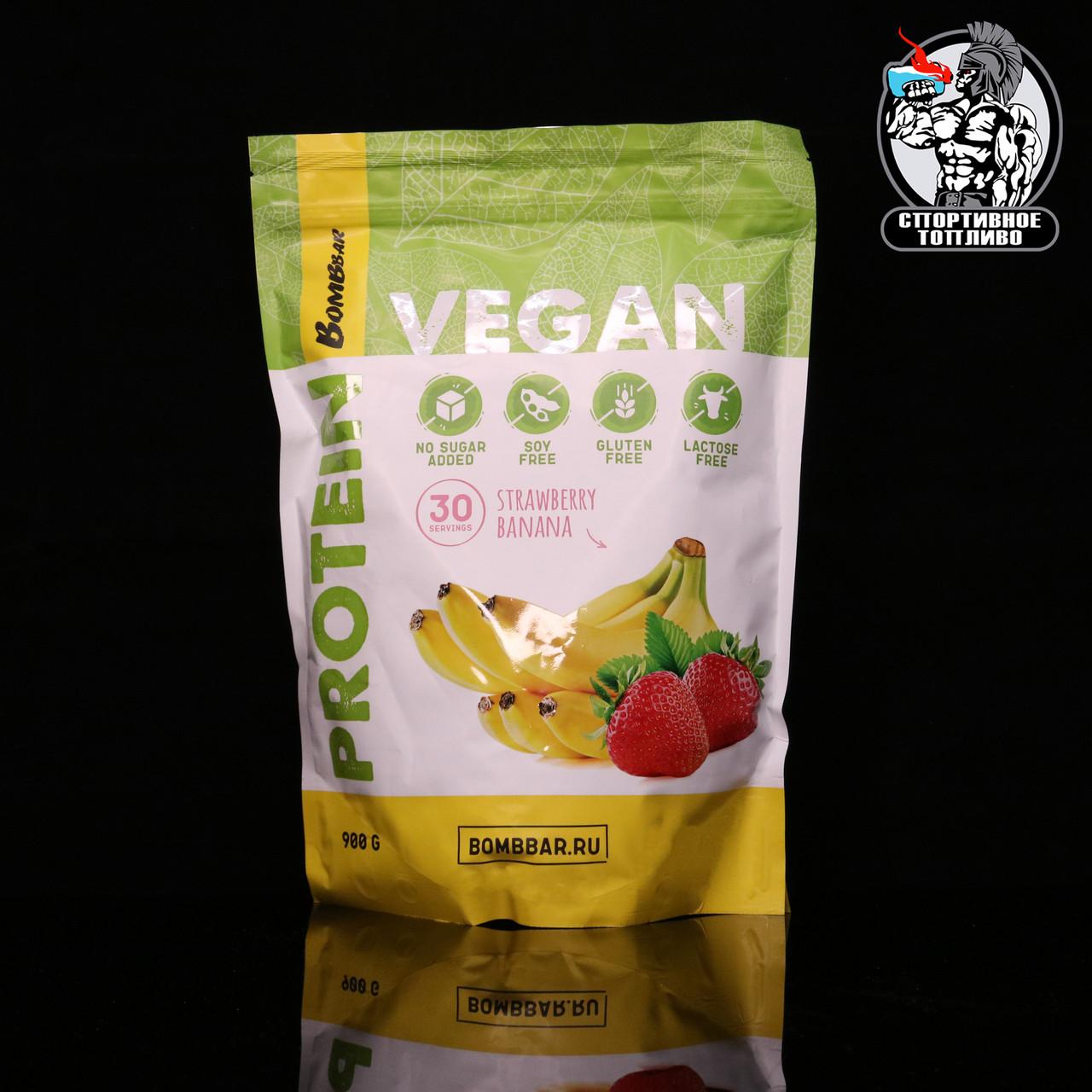 BombBar - Vegan Protein 900гр/30порций