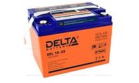 Аккумуляторная батарея Delta GEL 12-33 (12V / 33Ah)