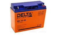 Аккумуляторная батарея Delta GEL 12-20 (12V / 20Ah)