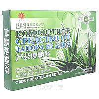 Комфортное средство от запоров из Алоэ очищение кожи и тела от токсинов 24 капсулы