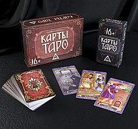 Подарочный набор Таро  78 карт, фото 1