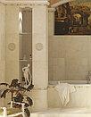 Кафель | Плитка настенная 30х60 Цезарь | Cesar бежевый бордюр, фото 2