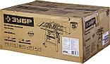Станок распиловочный, многофункциональный ЗПДС-255-1600С, фото 2